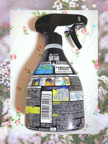 除菌EX デオドラントパワー 香りが残らないタイプ/リセッシュ/ファブリックミストを使ったクチコミ(2枚目)