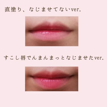 リシェ クリスタルデュオ リップスティック/Visee/口紅を使ったクチコミ(3枚目)