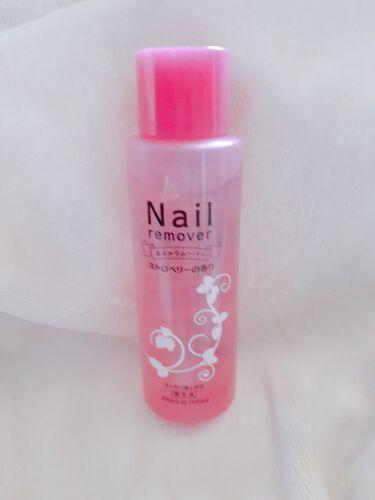 ネイルリムーバー ストロベリーの香り/DAISO/除光液を使ったクチコミ(1枚目)