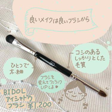 アイブラシ W/B IDOL/メイクブラシ by 子グマ子グマ