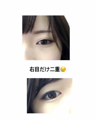 miuu on LIPS 「今日奥二重にしていったら塗る幅と位置ミスって右目だけ不自然な二..」(1枚目)