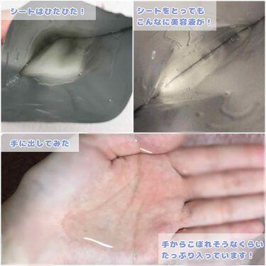 ルルルンワンナイト レスキュー保湿/ルルルン/シートマスク・パックを使ったクチコミ(2枚目)