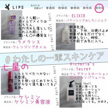 ケシミン美容液/ケシミン/美容液を使ったクチコミ(1枚目)