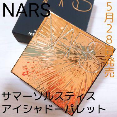 サマーソルスティス アイシャドーパレット/NARS/パウダーアイシャドウを使ったクチコミ(1枚目)