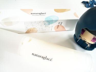 スキンバランシング ベース/ナチュラグラッセ/化粧下地を使ったクチコミ(1枚目)