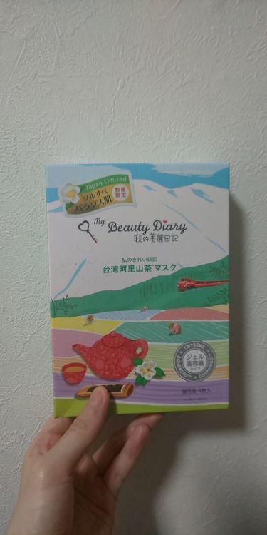 台湾阿里山茶マスク/我的美麗日記/シートマスク・パックを使ったクチコミ(1枚目)