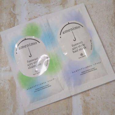 ふんわりエアリースタイル シャンプー&ヘアマスク 1dayお試し/amenimo(アメニモ)/トライアルキットを使ったクチコミ(4枚目)