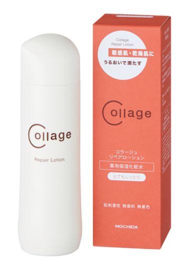 リペア薬用保湿化粧水 とてもしっとり コラージュ