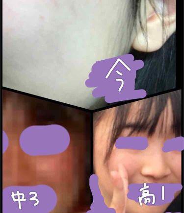 環さんの「イプサプロテクター デイタイムシールド EX<日焼け止め(顔用)>」を含むクチコミ