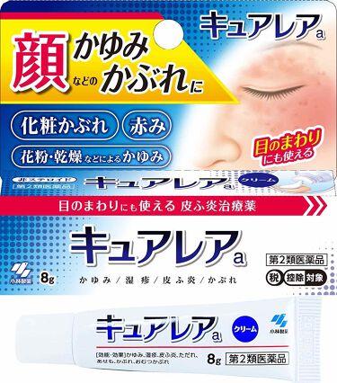プリスクリードD(医薬品)/IHADA/その他を使ったクチコミ(3枚目)