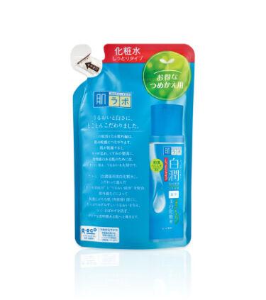 白潤 薬用美白化粧水(しっとりタイプ) 170ml(つめかえ用)