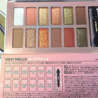 バレンタインボックス/VAVI MELLO(バビメロ)/パウダーアイシャドウを使ったクチコミ(3枚目)