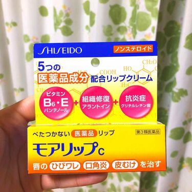 隈ちゃんさんの「SHISEIDOモアリップ<リップケア・リップクリーム>」を含むクチコミ