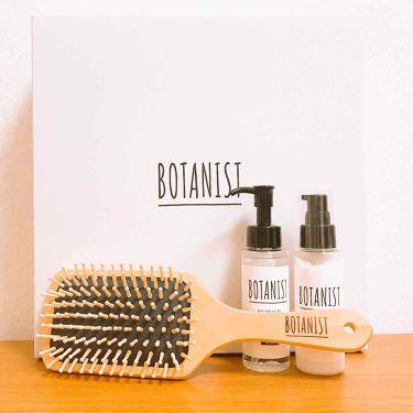 ほたるいかさんの「BOTANIST(ボタニスト)BOTANISTボタニカルボディーミルク(モイスト)<ボディローション・ミルク>」を含むクチコミ