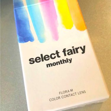 select fairy monthly/シンシア/その他を使ったクチコミ(1枚目)