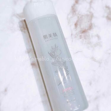 保湿化粧水/肌美精/化粧水を使ったクチコミ(2枚目)