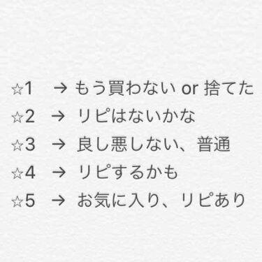 潤いジェルクリーム/ももぷり/オールインワン化粧品を使ったクチコミ(3枚目)