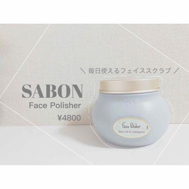 フェイスポリッシャー/SABON/スクラブ・ゴマージュ by なーさん ୨୧