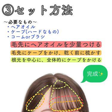 ケープ スーパーハード 無香料/ケープ/ヘアスプレー・ヘアミストを使ったクチコミ(4枚目)