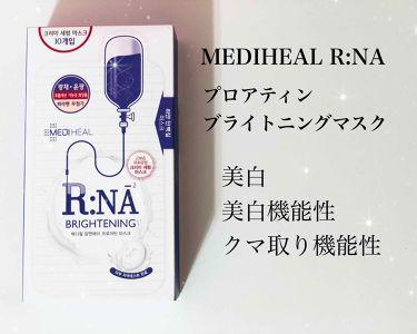 R:NA ブライトニングニングマスク/MEDIHEAL(メディヒール)/シートマスク・パックを使ったクチコミ(2枚目)