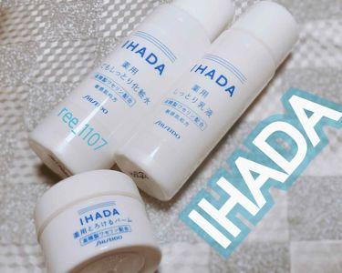 スキンケアセット(とてもしっとり)/IHADA/トライアルキットを使ったクチコミ(2枚目)