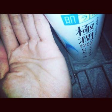 極潤ヒアルロン液/ロート製薬/洗顔フォームを使ったクチコミ(2枚目)