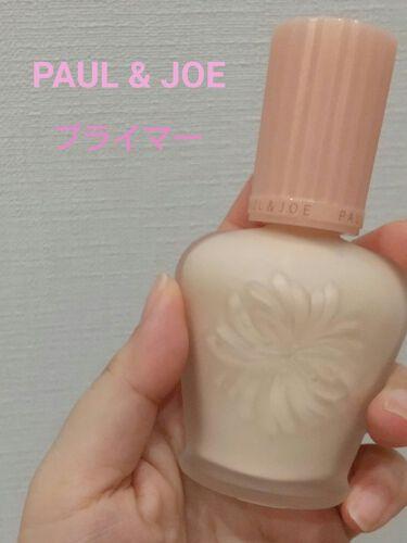 モイスチュアライジング ファンデーション プライマー/PAUL & JOE BEAUTE/化粧下地を使ったクチコミ(1枚目)