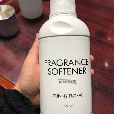 fragrance ソフナー/セリア/香り付き柔軟剤・洗濯洗剤を使ったクチコミ(1枚目)