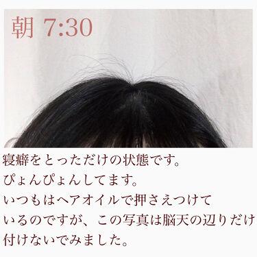まとめ髪スティック スーパーホールド/マトメージュ/ヘアワックス・クリームを使ったクチコミ(5枚目)