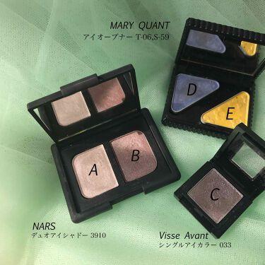 アイ オープナー/MARY QUANT/パウダーアイシャドウを使ったクチコミ(3枚目)