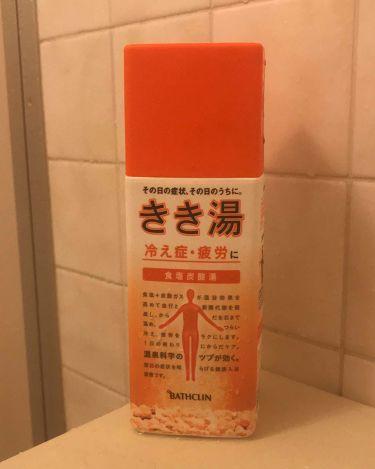 きき湯 食塩炭酸湯/きき湯/入浴剤を使ったクチコミ(2枚目)