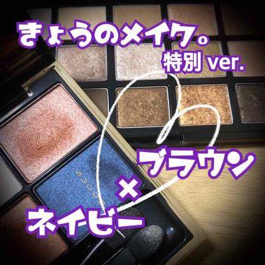 デザイニング カラー アイズ/SUQQU/パウダーアイシャドウ by gaho《多忙がほ💦》