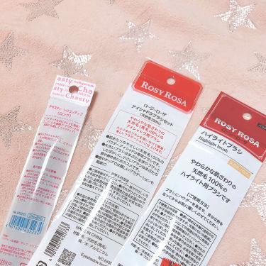 【画像付きクチコミ】ロージーローザ✿ハイライトブラシ(天然毛うま毛100%)¥380✿アイシャドウブラシセット(天然毛うま毛100%)¥380チャスティシリコンチップ(ロング)¥400ロージーローザは洗い替え用リピートになります。毛質も柔らかく、アイホー...