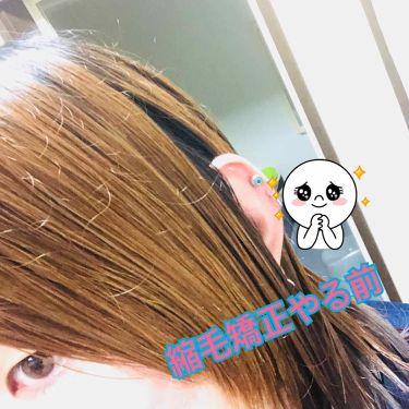 縮毛矯正セット(ショートヘア・部分用)/プロカリテ/ヘアカラー・白髪染め・ブリーチを使ったクチコミ(3枚目)