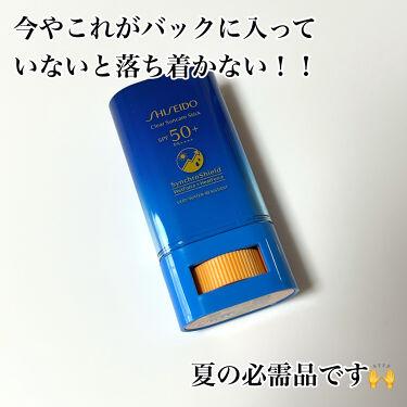 クリア サンケア スティック/SHISEIDO/日焼け止め(顔用)を使ったクチコミ(5枚目)