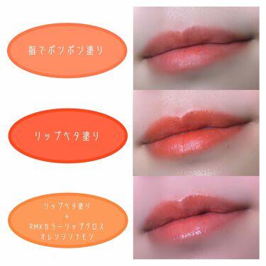リップスティック コンフォート マットフィット/RMK/口紅を使ったクチコミ(2枚目)