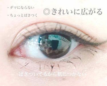 マツイクガールズラッシュ(フェミニンボリューム)/インテグレート/マスカラを使ったクチコミ(3枚目)