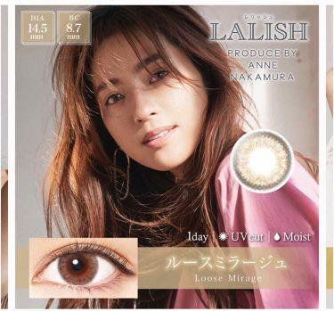 リレッシュ LALISH/AIRE/カラーコンタクトレンズを使ったクチコミ(2枚目)