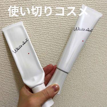 ホワイトショット MX/ホワイトショット/乳液を使ったクチコミ(1枚目)