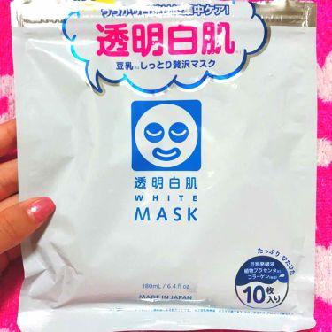 うぴ🐰さんの「透明白肌(トウメイシロハダ)ホワイトマスクN<シートマスク・パック>」を含むクチコミ