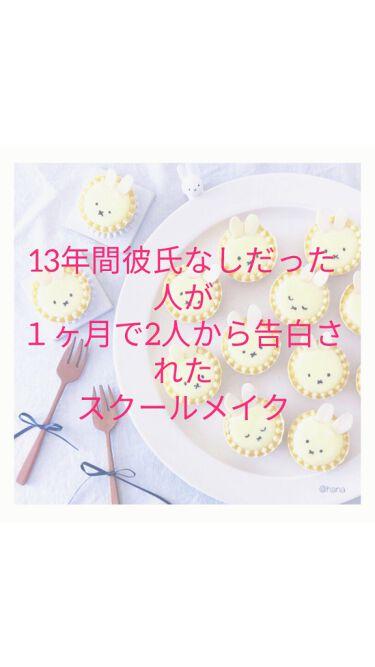 ニベアリップケア 薬用(無香料)/ニベア/リップケア・リップクリームを使ったクチコミ(1枚目)