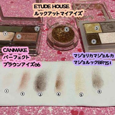 ルックアット マイアイズ/ETUDE HOUSE/パウダーアイシャドウを使ったクチコミ(2枚目)