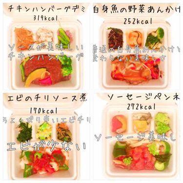 nosh 糖質制限弁当/nosh(ナッシュ)/食品を使ったクチコミ(2枚目)