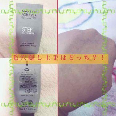 ステップ1 スキンイコライザー/MAKE UP FOR EVER/化粧下地を使ったクチコミ(2枚目)