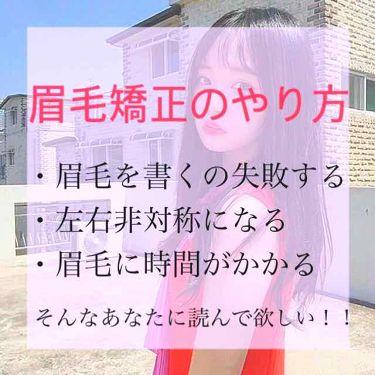 ジップロック/その他/その他を使ったクチコミ(1枚目)