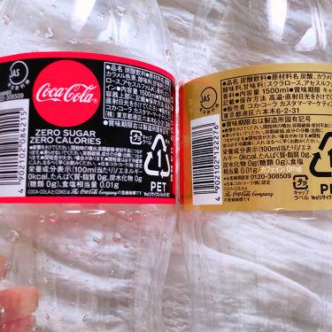 糖類ゼロ カフェインゼロ コカコーラ/日本コカ・コーラ/その他を使ったクチコミ(2枚目)