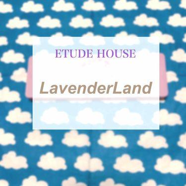プレイカラーアイズ #ラベンダーランド /ETUDE HOUSE/パウダーアイシャドウを使ったクチコミ(1枚目)