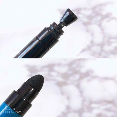 カジャルインクアーティスト/SHISEIDO/ジェル・クリームアイシャドウを使ったクチコミ(2枚目)
