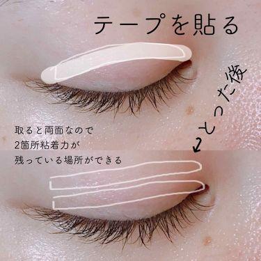 ラッシュセラム EX/アヴァンセ/まつげ美容液を使ったクチコミ(3枚目)