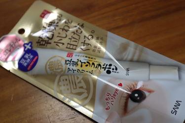 もふ on LIPS 「豆乳イソフラボンのアイクリームを使ってみました。とても濃厚なク..」(3枚目)